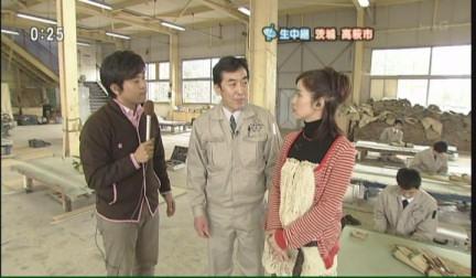 102 NHK「ふるさと一番!」出演